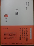 DSC06486.JPG